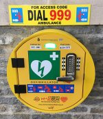 Photo of the community defibrillator in Stoke Gifford.