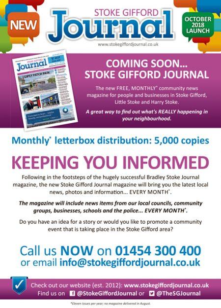 Stoke Gifford Journal magazine launch: Reader advert.
