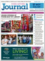 October 2018 issue of the Stoke Gifford Journal news magazine.